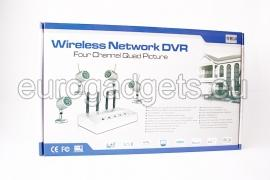 Kit for video surveillance with 4 cameras and a motion detector.